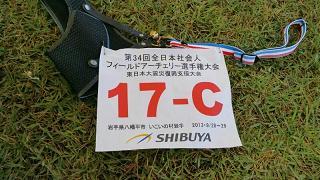 DCIM1198.JPG