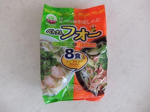 コストコ レポ ブログ  ベトナムフォー 8P 1,188円 キチン(フォーガー)と 牛肉(フォーボー)