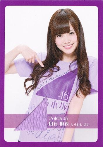 MAI SHIRAISHI.jpg