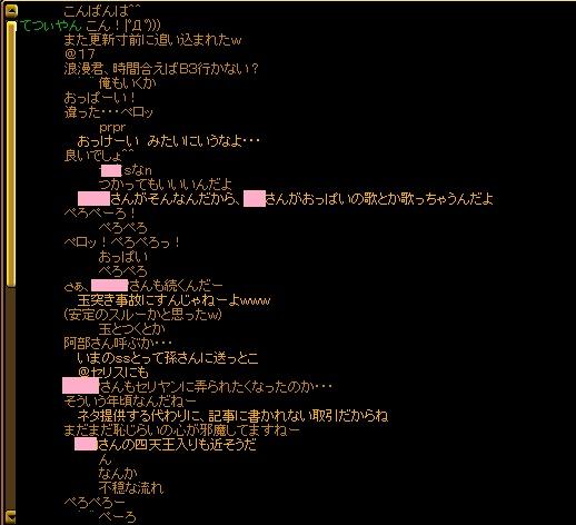 RedStone 12.11.02[01].jpg