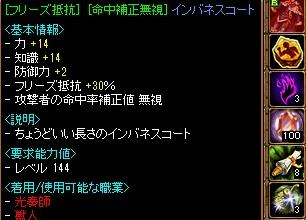 20161013プライド2.jpg