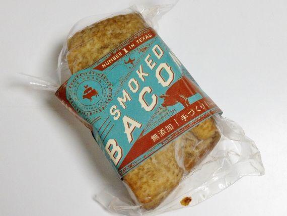 #コストコ コストコで買ったベーコン 評価 レポ White Smoke Bacon 997円 The Better Table社の スモークベーコン 燻製 テキサス ブログ