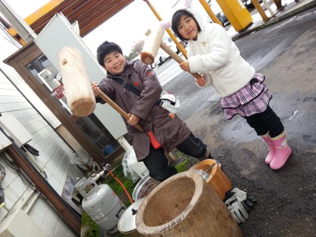 2013寒鱈祭d