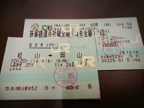 rblog-20161027083021-01.jpg