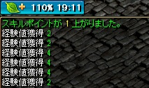 800記念日5.jpg