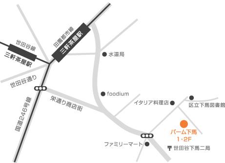 世田谷ボランティアセンター
