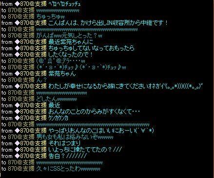 RedStone 12.07.26[00].bmp久しぶりに.jpg