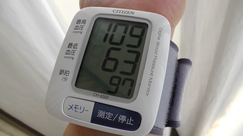 シチズン 手首式血圧計 CH-650F
