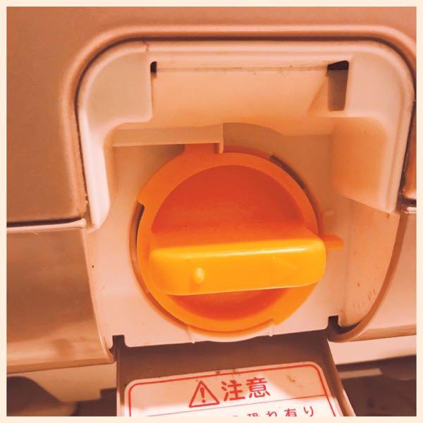 コストコ オキシ クリーン 洗濯 機