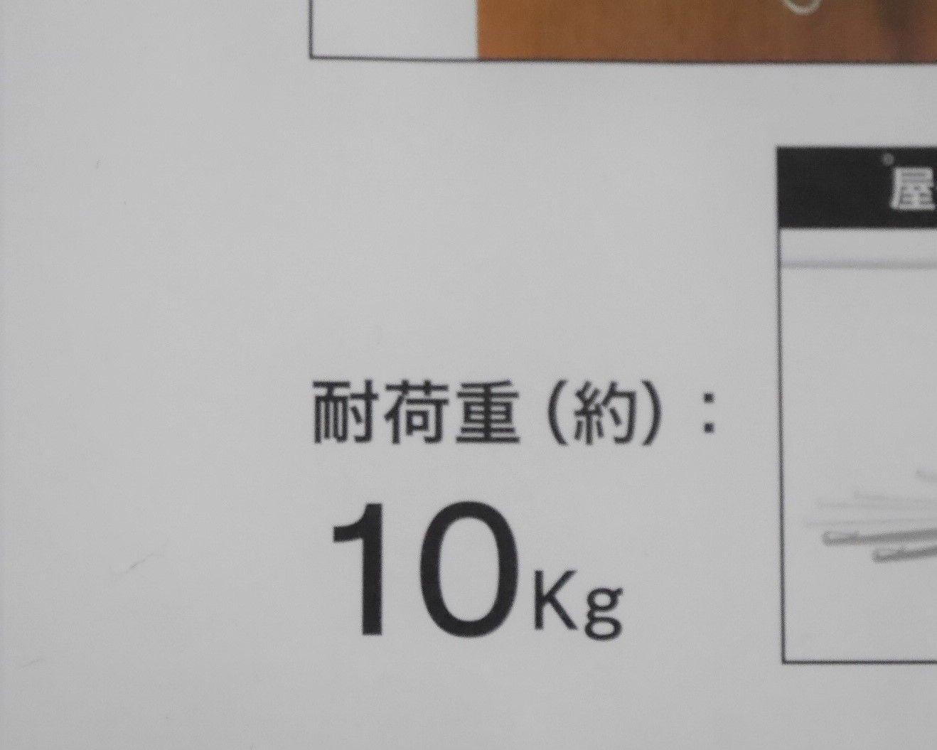 ニトリ_パラソルハンガー_10kg