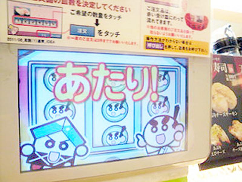 子供と回転寿司に行くなら「ビッくらポン」のある「くら寿司」で決まり!