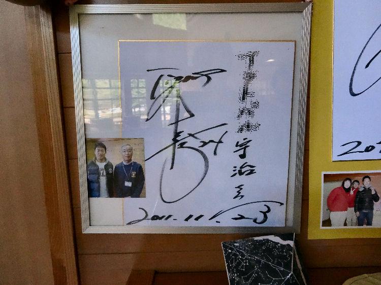 桧山選手サイン.jpg