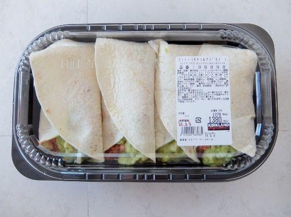 コストコ Burritos アボカドとチキンのブリトー 1380円