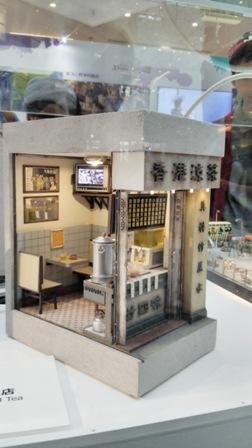 50喫茶店.JPG