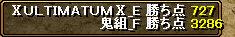 RedStone 13.03.05[03].jpg