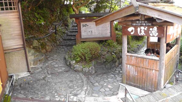 「つぼ湯」の前には熊野古道