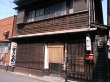 2.重乃井.jpg