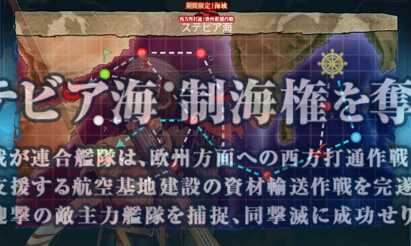 艦これ-527.JPG