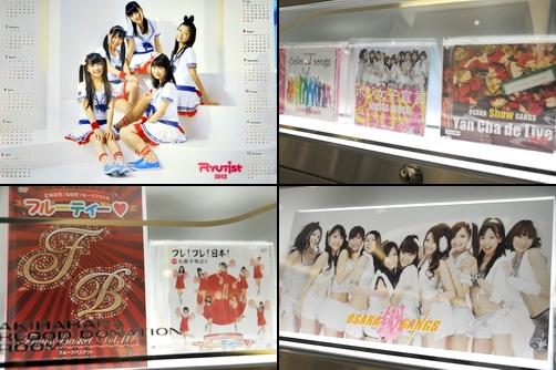 akibaF201204_c.jpg