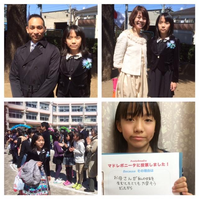 葉なり卒業式.JPG