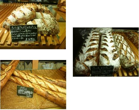 沢村のパン屋.jpg