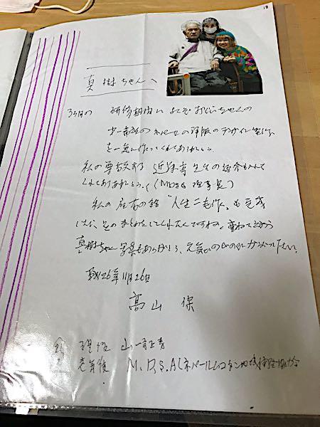 rblog-20181130174754-01.jpg