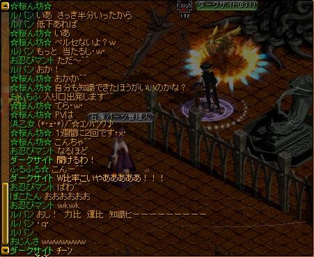ロトDX4.jpg