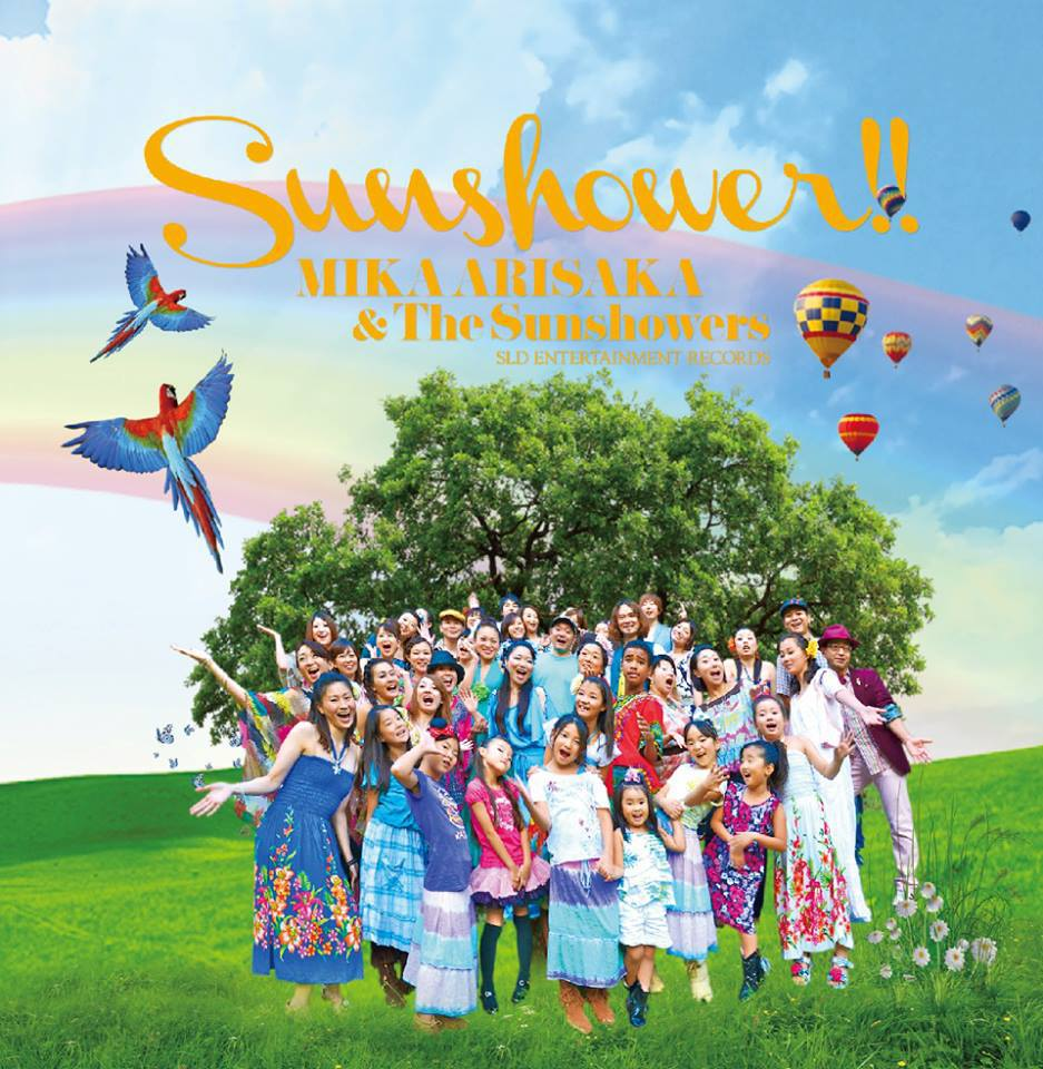 The Sunshowers CD