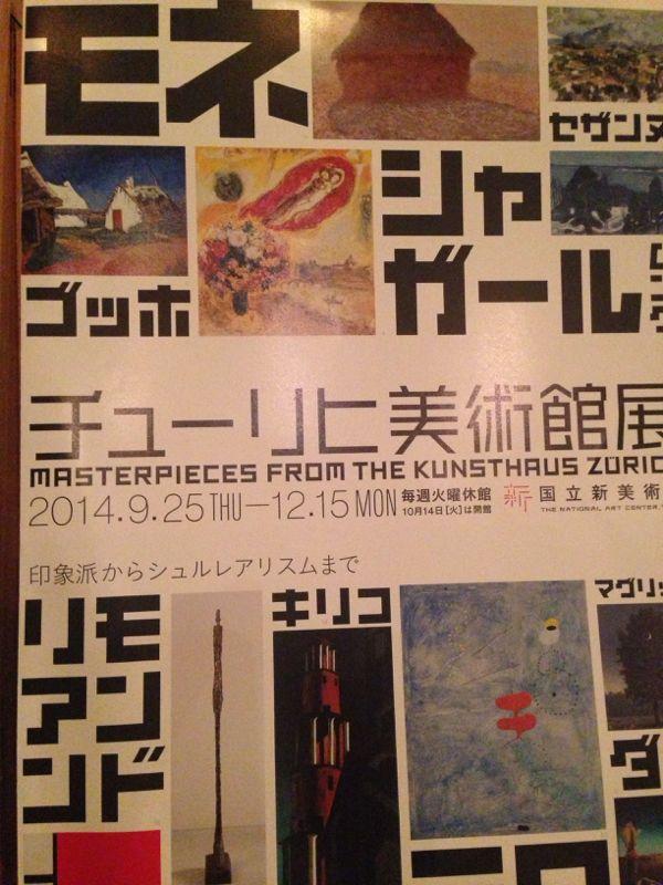 rblog-20141016213011-00.jpg
