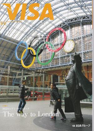 会員誌「VISA」2012年8+9月号の表紙