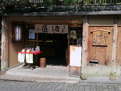 2012京都夏1−15.JPG