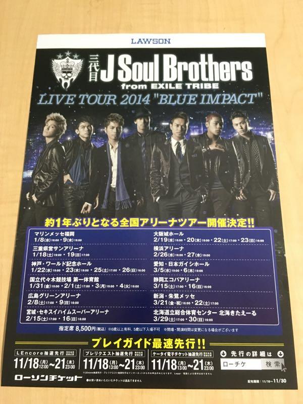 rblog-20161019121334-01.jpg