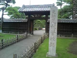 足利学校の正門