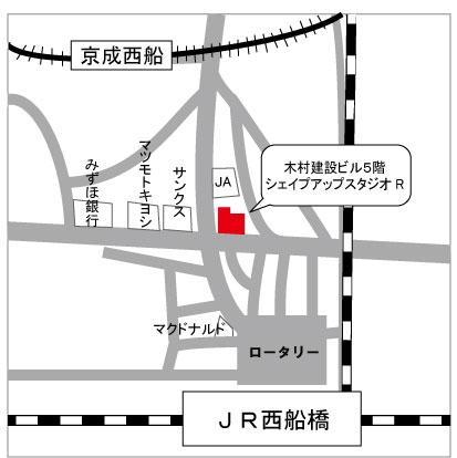 nishifunabashiclass.jpg
