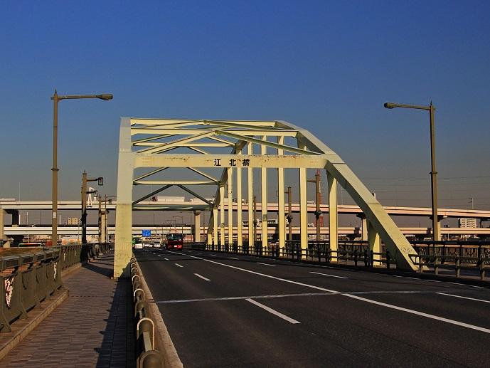 1.江北橋のランガー橋部.JPG