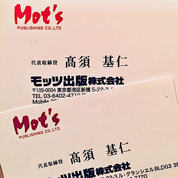 rblog-20180120184647-00.jpg