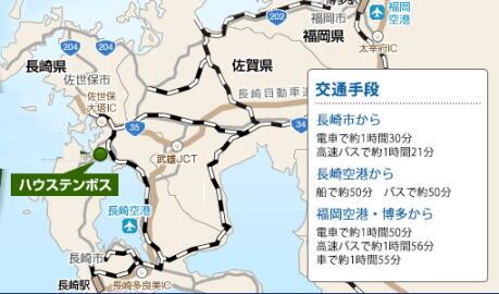 2014-hous-map01