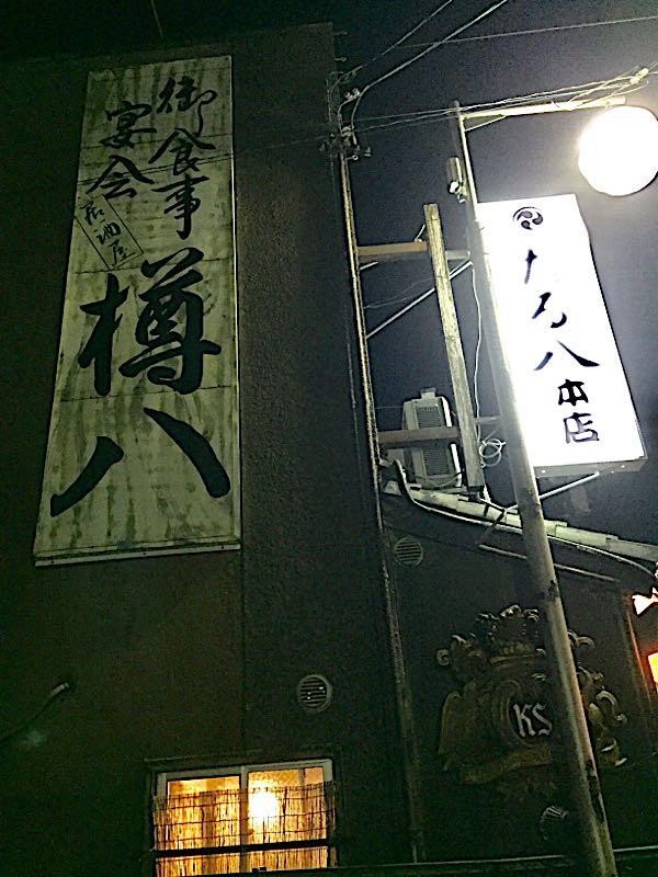 rblog-20171121122119-00.jpg