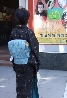 大島紬と読谷山花織
