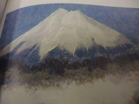 ちぎり絵 富士山.JPG