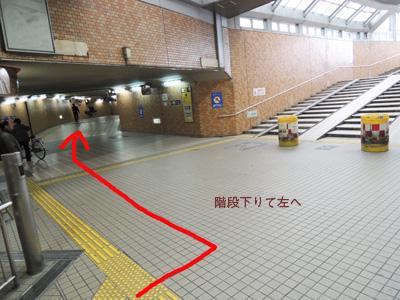 階段を下りて左へ