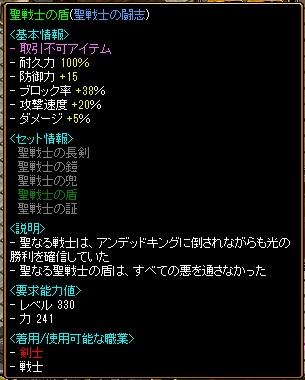 RedStone 15.04.06[05].jpg
