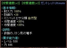 20130705008