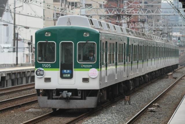 京阪電鉄 色々 マ-ク付き 5