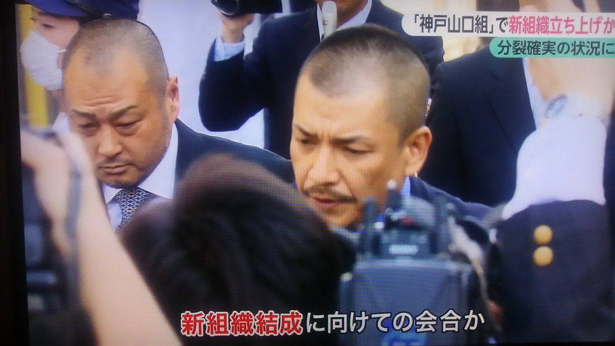 幹部 古川 恵一
