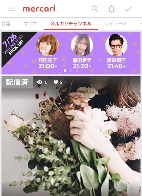rblog-20170729190624-00.jpg