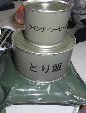 これが自衛隊缶詰セットだ.JPG