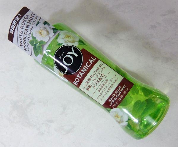 コストコ ジョイ ボタニカル ローズミント 98円