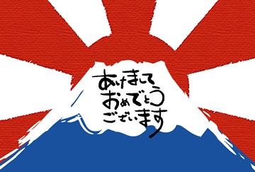 あけおめ-2.jpg