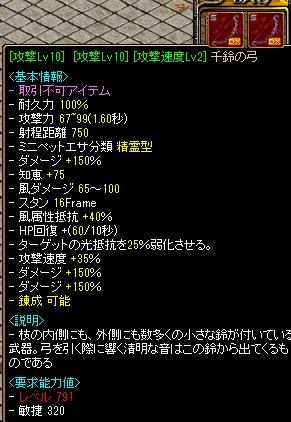 RedStone 13.06.26[00].jpg